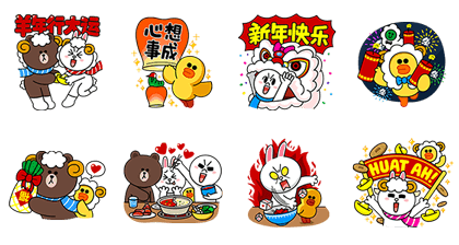 LINE_sticker3947