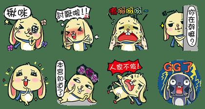 LINE_sticker4030