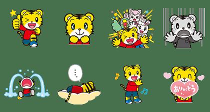 LINE_sticker4118