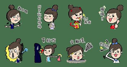 LINE_sticker4131
