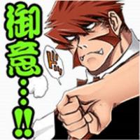 20150403-LINE Manga 限定貼圖-SP