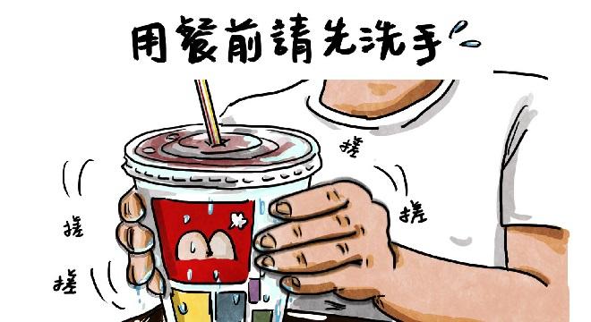 20150428-LINE原創插畫圖