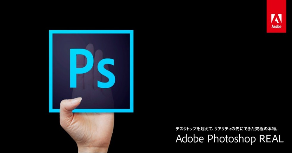 Adobe Photoshop REAL 實體工具集!-1