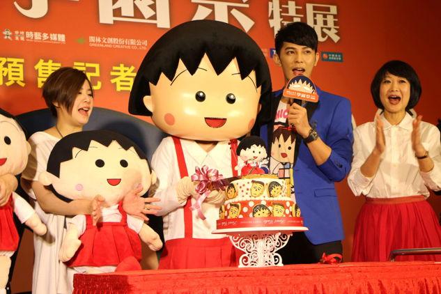 櫻桃小丸子學園祭-25週年特展