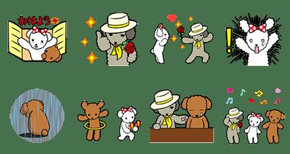 LINE Sticker 4345