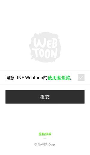 LINE Webtoon漫畫-爵爵貓叔台港大不同 (5)