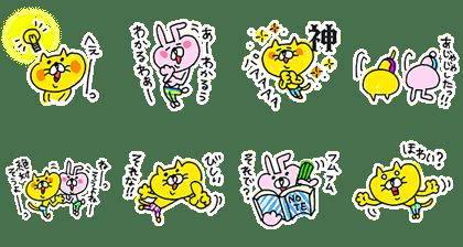 LINE sticker4744