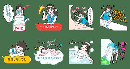 line sticker4716