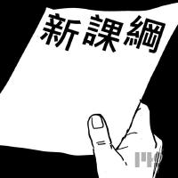 20150806-line原創插畫圖-sp