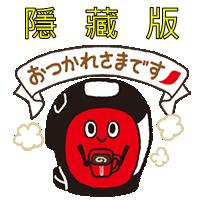 20150930_line免費貼圖1