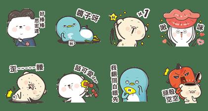 LINE sticker5243