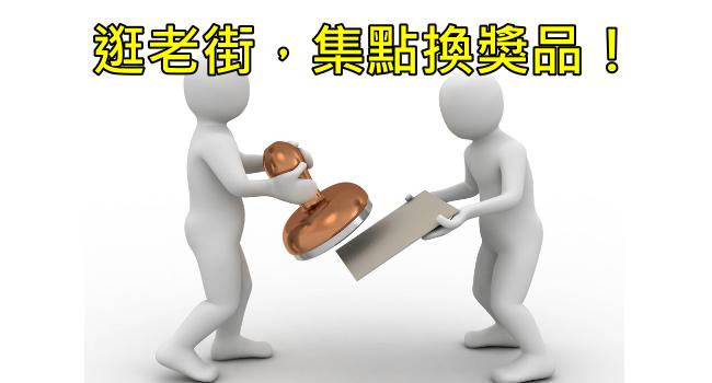 Taiwan Pork屏東豬腳節時間、日期、地點、交通、節目表 (9)