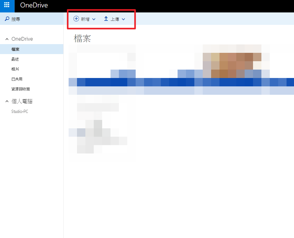 onedrive page3