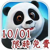 1001 icon