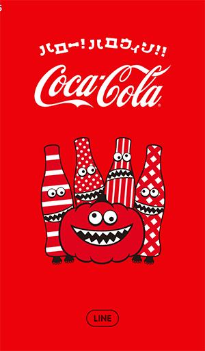 20151009免費跨國跨區主題-可口可樂Coca-Cola Hello Halloween (1)