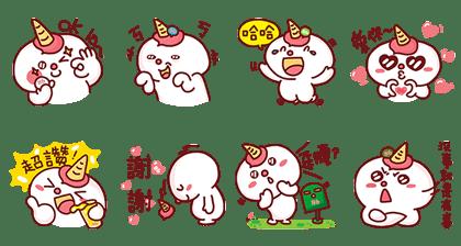 LINE sticker5300