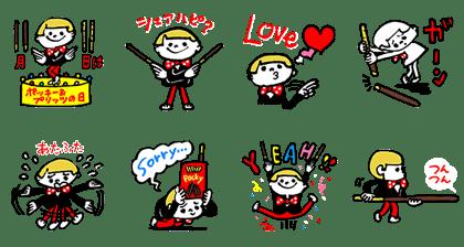 LINE sticker5318