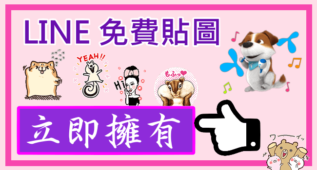 1124 linesticker cover