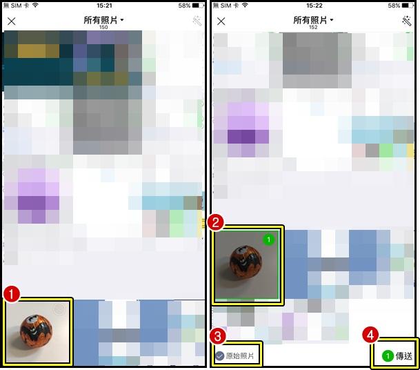 161104 LINE照片傳原始檔 (6)