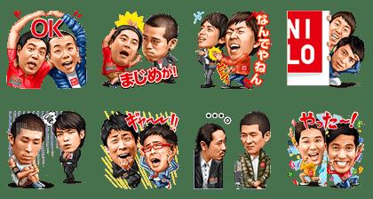 LINE sticker5347
