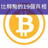 比特幣-1215 bitcoin fi