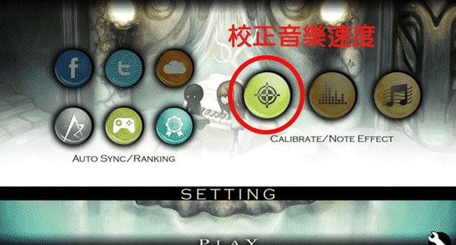 Deemo音樂遊戲-2
