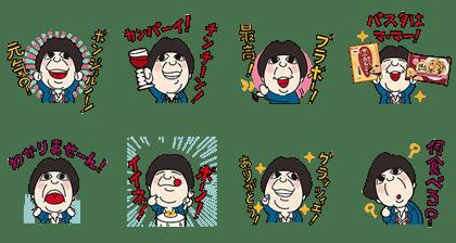 LINE sticker5397