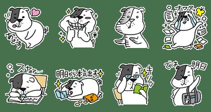 LINE sticker5572
