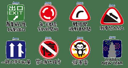 LINE sticker5709