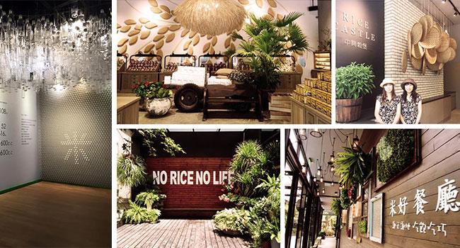 1.Rice-Castle中興穀堡