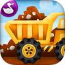 160831 iOS app (8)