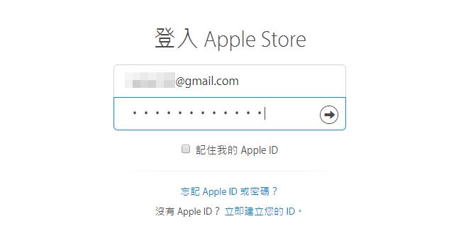 【iOS教學】如何更改 Apple ID 付款資訊、信用卡資料 (3)