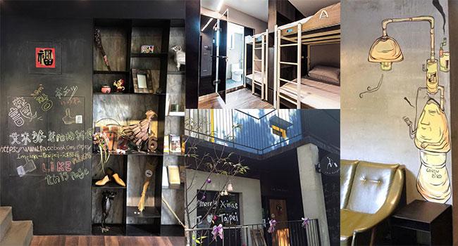 22.I'm-Inn-Taipei艾米旅店