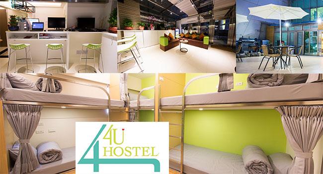 23.4U-Taipei-Hostel真心青年旅館