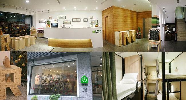 28.Energy-Inn能量旅店