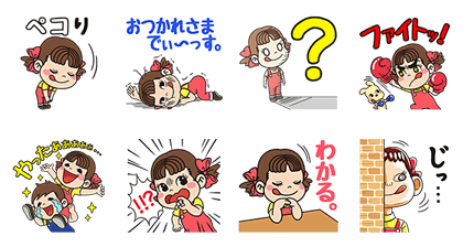 LINE sticker5866