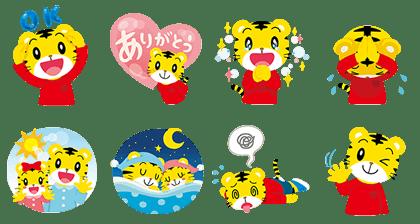 LINE sticker5940
