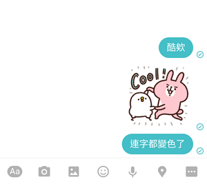 fb messenger (11)