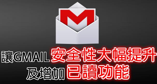 20160129_gmail_1