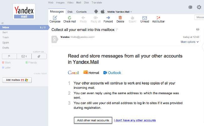 4-YandexMail
