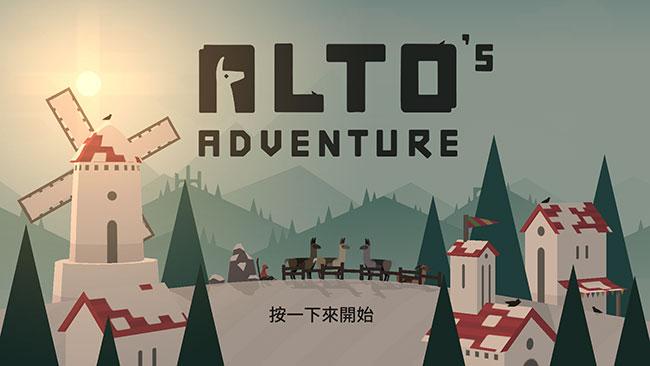 Alto's Adventure-圖2