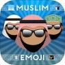 iOS限免、限時免費app軟體遊戲-Muslim Emoji 3