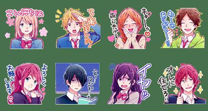 20160426 line stickers (8)
