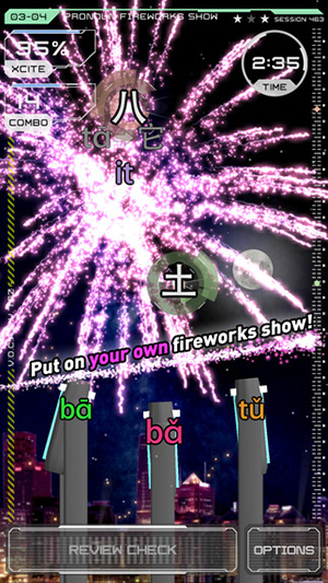 Word Fireworks-2