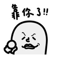 20160425 LINE STICKERS (4)