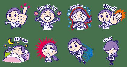 20160414line stickers (1)