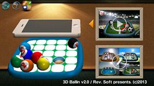 3D Ballin-1