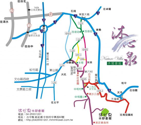 沐心泉交通地圖-1