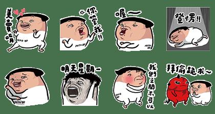 sticker0510-6