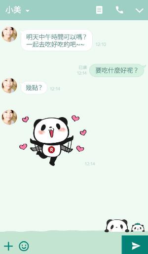 ine免費主題-shopping-panda-21
